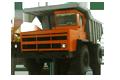 БелАЗ-7523